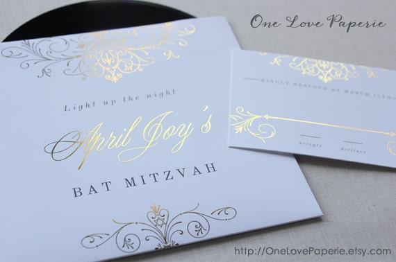 Custom 7in vinyl record Bat Mitzvah Invitation / 45 rpm Bat Mitzvah Invitation or Wedding Invitation