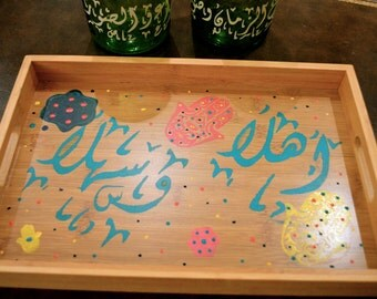 Bamboo wood serving tray. Hand Painted اهلا وسهلا