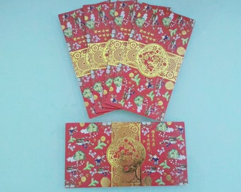 "Set of 5 ""Year of MONKEY"" Chinese Lucky Packet
