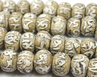 4 BEADS Antiqued Ethnic Naga Conch Shell Tibetan Beads with Om Mantra Carvings- TibetanBeadStore Handmade Tibetan Jewelry - B563-4