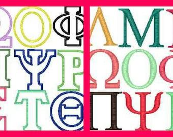 Greek letter embroider  applique font Greek embroidery font  sorority embroidery applique font