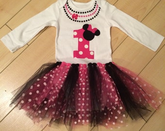 Add a tutu onto your order