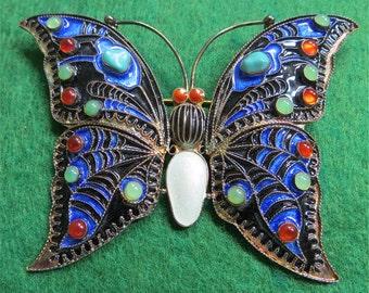 Beautiful MMA Cleo Butterfly Sterling Silver Brooch Pin - 1992 Metropolitan Museum - Free Shipping