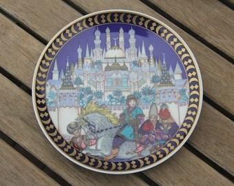 Vintage Villeroy & Boch Russian Fairy Tale Wall Art Plates (set of 3)/Fairy Tales/Decorative Plates/Bohemian Decor/Storybook Scene