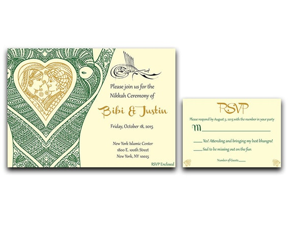 Islamic Wedding Invitation Nikah Invitation Nikkah