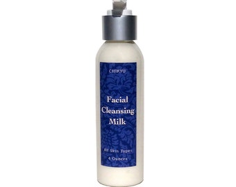 Facial Cleansing Milk, Lactic Acid Face Wash, Milk Face Wash for All Skin Types, Facial CLEANSING MILK