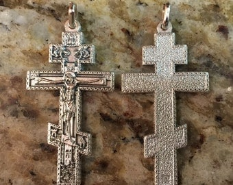 """The Traditional Russian Orthodox Three-bar Cross Size 2.25""""X1.25"""" Inch"""
