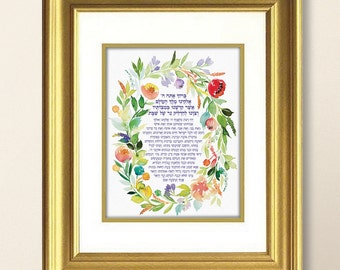 Candle Lighting Blessing Watercolor Print - Hadlakat Neirot Blessing Print