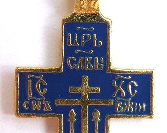 Orthodox Old Believers Cross