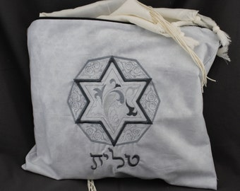 Personalized Tallit Bag - Star of David Design