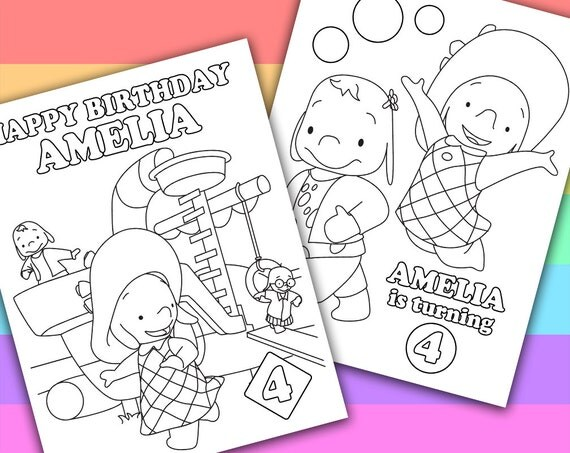 Ella the elephant animation movies 2 by petitemonkey on etsy for Ella coloring pages