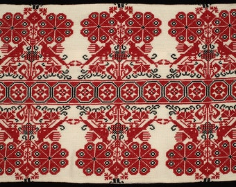 New Hungarian Cross Stitch Embroidered Pillow Case