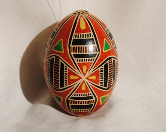 Ukrainian Easter Egg. Pysanky. Pisanki. Wax resist method. Chicken egg. Decorated egg. Tribal design. Trypillian design. Handcrafted in USA.