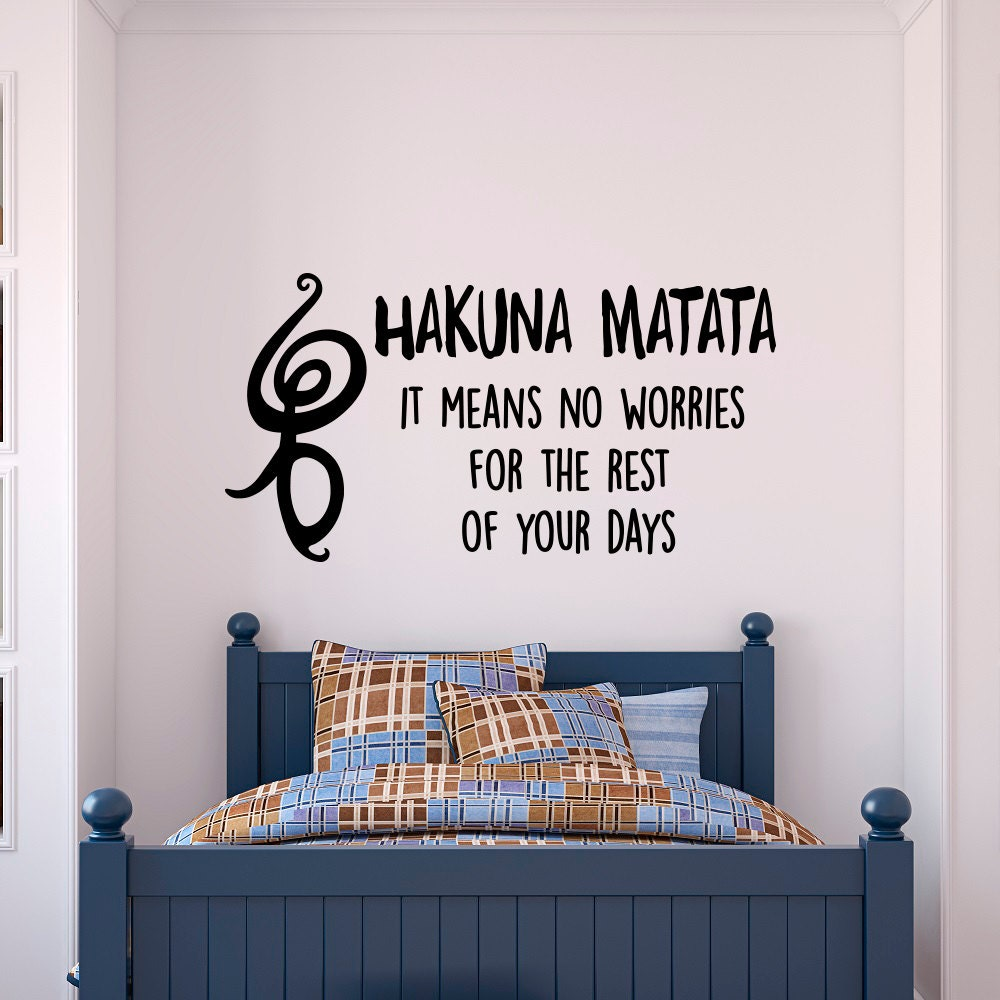 Wall Decal Quote Hakuna Matata It Means No Worries Vinyl