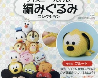"Amigurumi Kit Pluto,""Disney Tsum Tsum Amigurumi Collection vol.14 Pluto"",Needlework,knitting"