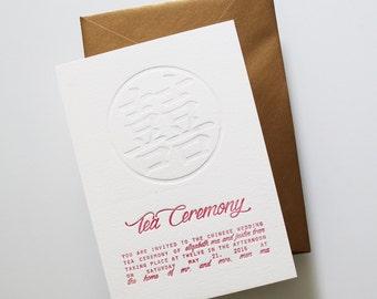 Double Happiness Chinese Wedding Tea Ceremony Letterpress Invitations (Invite + RSVP)