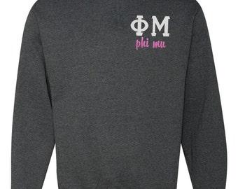 Phi Mu, Phi Mu Quarter Zip, Phi Mu Pull Over, Phi Mu jacket, Phi Mu Zip Jacket, Phi Mu Sweatshirt, back to school, sorority, greek apparel