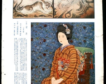 Japanese Print - Japanese Art Magazine Page - Japanese Woman Print - Vintage Print - Japanese Tiger and Dragon, Woman in Dutch House