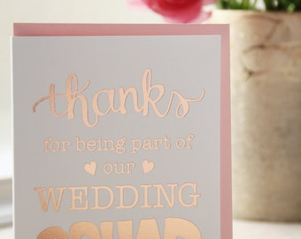 Rose Gold Foil Funny Wedding Squad Thank You Card | Groomsman | Bridesmaids | Vendors | kiss and punch