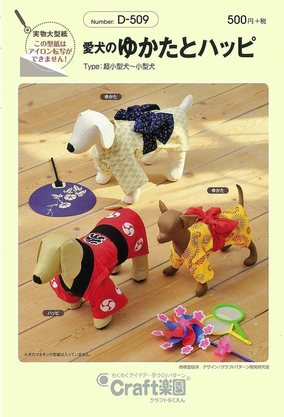 Yukata japonais facile et Hervé pour petit chien taille motif feuille