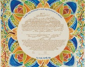 Custom Ketubah - Ketubbah - Ketubahs - Personalized Ketubah - Jewish Judaica Art - Jewish Wedding - Wedding Vows - Four Seasons Mandala