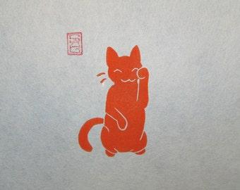 Maneki Neko - Ginger Cat Lino Block Print - Beckoning Cat of Good Fortune