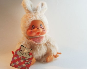 Vintage Easter Pet Plush Bunny with Original Tag