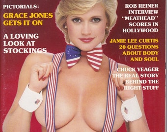 Magazine PLAYBOY July 1976 !JAYNE MARIE MANSFIELD!