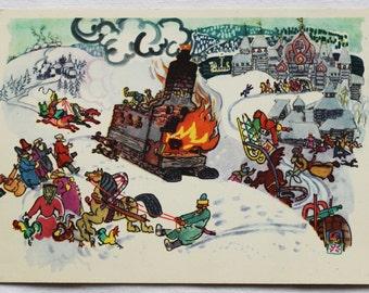 "Illustrator Mavrina Vintage Soviet Postcard ""Emelya and the Magic Pike"" Russian folk tale - 1965. Sovetskiy hudozhnik.  Stove, Winter"