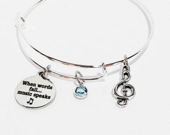 Music Gift, Music Jewelry, Music Note, Music Teacher Gift, Choir Gifts, Music, Music Lover, Music Note Jewelry, Musician Gifts, Graduation