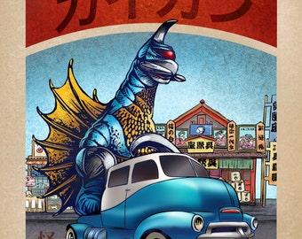 Gigan Monster Truck 8 x 10  signed print- Japanese Kaiju Monster in Truck