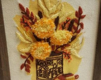 Coffee Crewel embroidery art