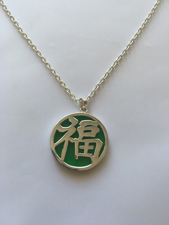 Chinese Good Luck Charms, Chinese Jade Pendants,