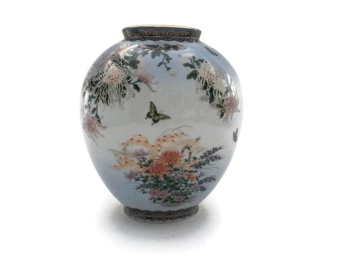Vintage Japanese Porcelain Vase Kyoto Shibata Japan