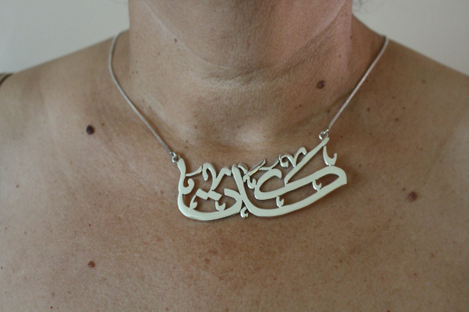 jewelry pronunciation large size arabic punctuated name necklace proper 6978