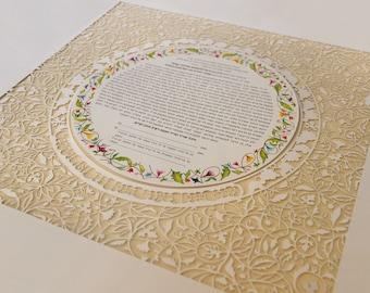 Ketuba, Modern Ketubah,Interfaith Ketubah, wedding vows, Custom Ketubah, Marriage Certificate,Jewish wedding Ketubah, ketubbah, papercut