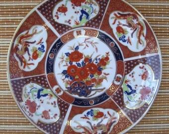 """Vintage Japanese Imari Flower Plate 6 1/2"""" Hand painted"""