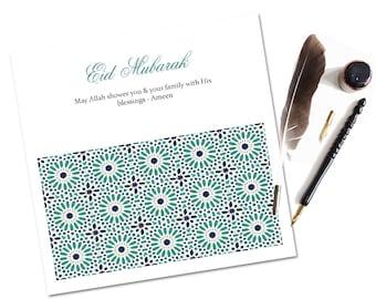 Moroccan Pattern Eid Cards, Eid Mubarak Cards, Eid Greeting Cards, Islamic Cards