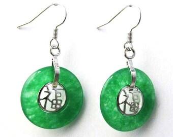 Stunning Green Jade Fook Dangle Loop Earrings