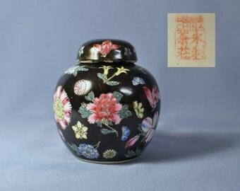 Fine old Chinese Hand painted famille noire black porcelain ginger jar DSC_00621