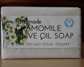 Chamomile Extra Virgin Olive Oil Handmade Soap 2 oz Bar