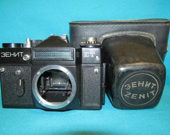 Vintage camera Zenit ET 35mm Film 35mm SLR Film Camera USSR