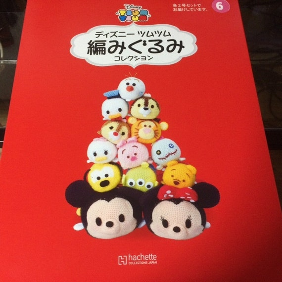 Tsum Tsum Disney Amigurumi : Disney Tsum Tsum Amigurumi SPECIALl SET Tsum Tsum Crochet Set