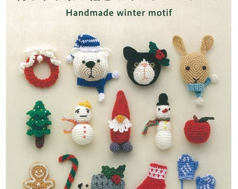 "Japanese Handicraft Book""Colorful Christmas ornament knitting in crochet embroidery thread""[402190705X]"