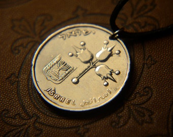 Coin Value: Israel 1 Lira 1967 to 1980. Jewel jewerly. Сoin jewelry. Mens Necklace, Womens Necklace.