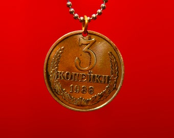 Soviet Coin Necklace, 3 Kopecks, Coin Pendant, Leather Cord, Mens Necklace, Womens Necklace, Birth Year, 1988