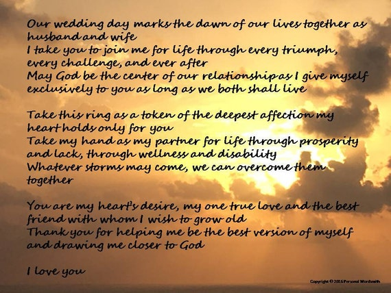 Marriage Poem Digital Print Christian Wedding Vows Download To A Bride Art Sunrise Wall