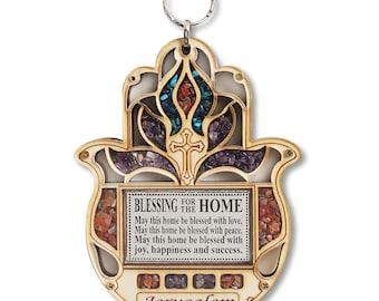 Wooden Hamsa Blessing Home - Good Luck Jerusalem Wall Decor Gemstones with Cross Design
