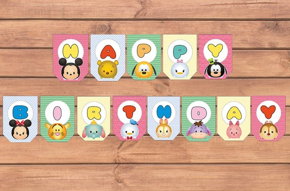 Tsum Tsum Banner Disney Birthday Party Tsum By PenguinCre8tions