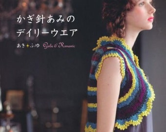 CROCHET DAILY Wear Girly and Romantic - Japanese Book making pattern knitting Knitting needle KNIT